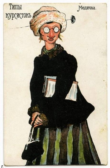 Карикатура на еврейскую провинциалку-курсистку от Владимира Кадулина.