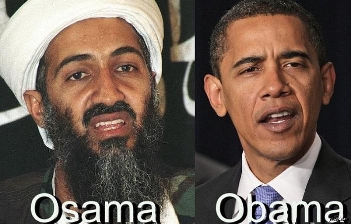 Есть версия, что Усама - это Обама в гриме, которым он, однако, не смог изменить лицевые кости, форму глаз и ушей.