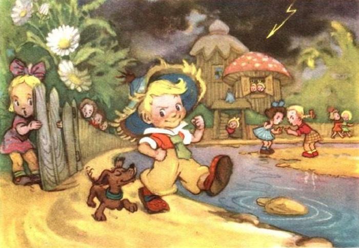 Советские дети обожали недотёпу Незнайку.