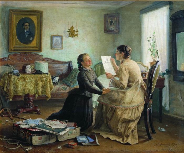 Картина Василия Максимовича Максимова.
