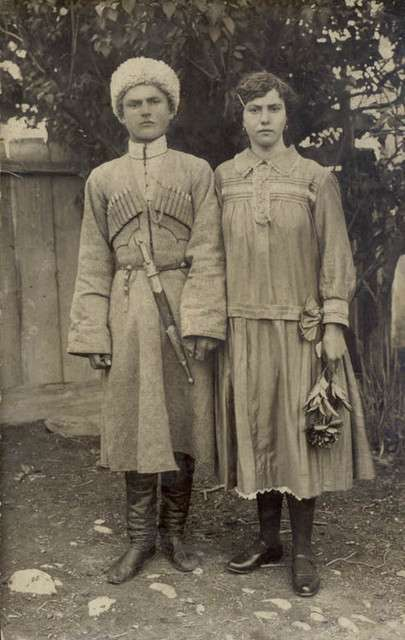 Казацкая пара двадцатых годов двадцатого века.
