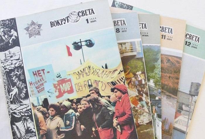 Журнальные подшивки были деталью советского интерьера.