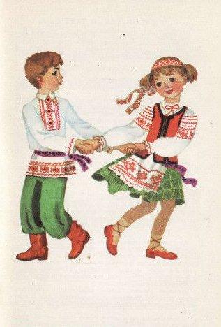 Дети танцуют в латышских костюмах.