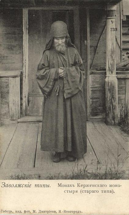 Хористкам очень боялись встретить монаха: к ранней смерти.