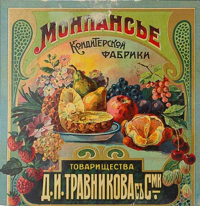 В настоящих леденцах использовали красители растительного происхождения, в том числе фруктовые и овощные соки.