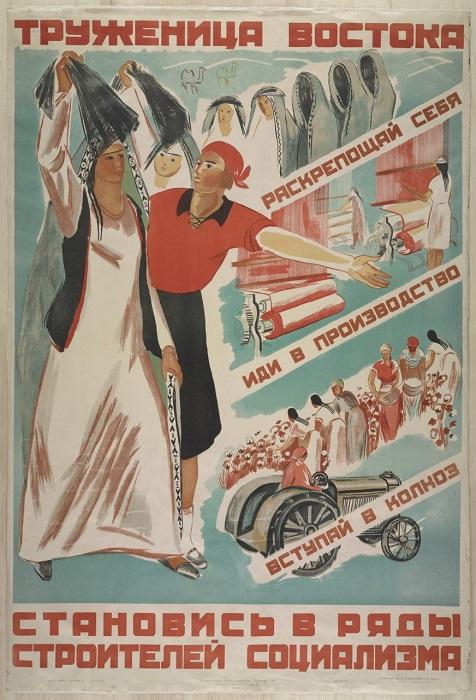Интересно, что в двадцатые, годы сексуальной революции в СССР, фигуру женщины на плакатах подчёркивали меньше всего.