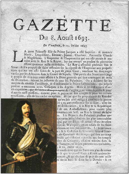 В первой европейской газете не было колонок, рубрик и картинки на первой странице. Зато там можно было почитать короля.