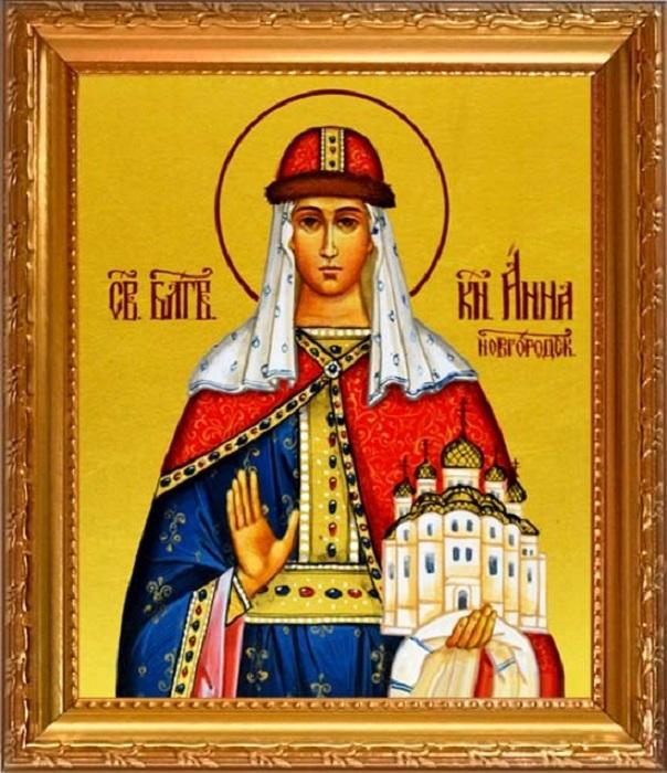 Возможно, святая Анна Новгородская и Ингигерда - одно лицо.