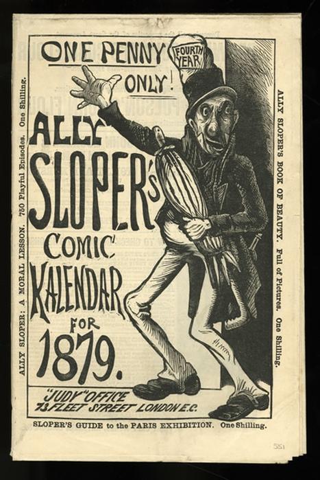 Алли Слупер.