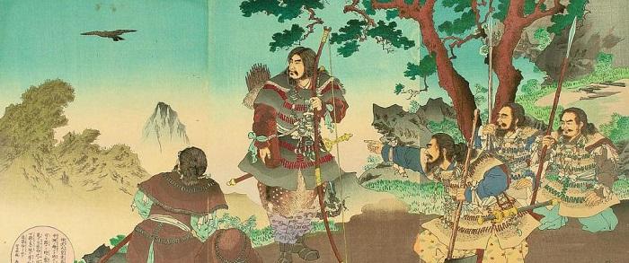 Официально императорской династии - два с половиной тысячелетия.