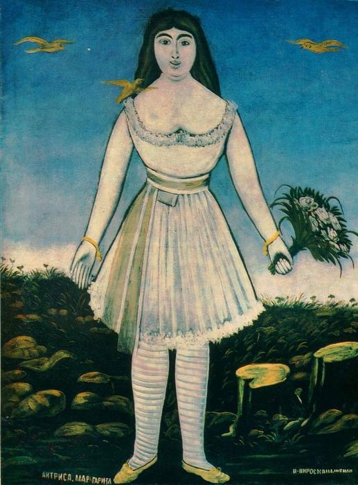 Маргарита де Севр глазами Пиросмани.