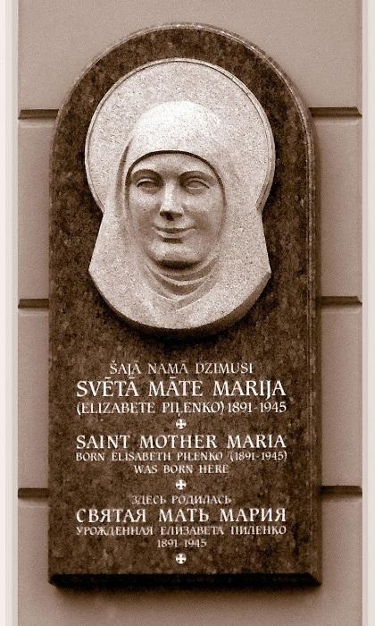 Мемориальный барельеф преподобномученицы Марии.