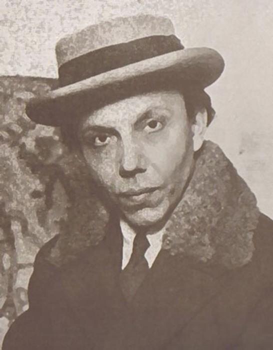 Портрет Аладара Раца.