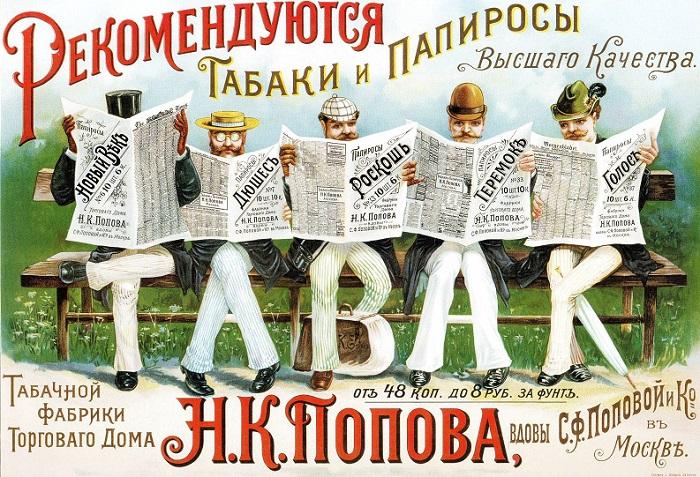 Батон, студентка, менеджер: Как, когда и почему русский язык менялся и впитывал иностранные слова.