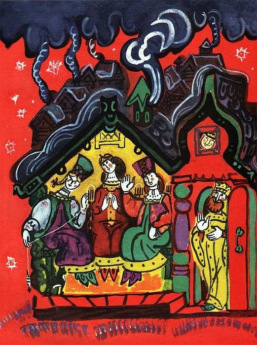 Иллюстрация Мавриной.