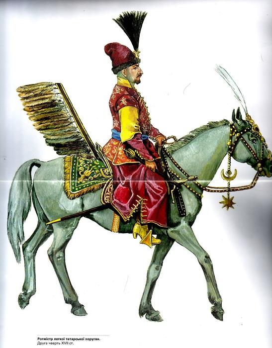 Так выглядели татарские кавалеристы Польши в конце семнадцатого века.