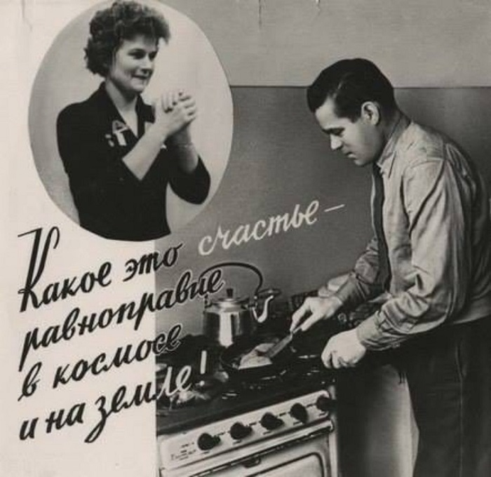 Плакат, изображающий двух космонавтов-супругов, Валентину Терешкову и её мужа.