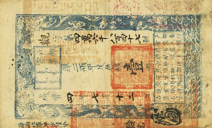 Чуть не всё, что связано с бумагой, первыми изобрели китайцы. Кстати, и бумажные деньги тоже.