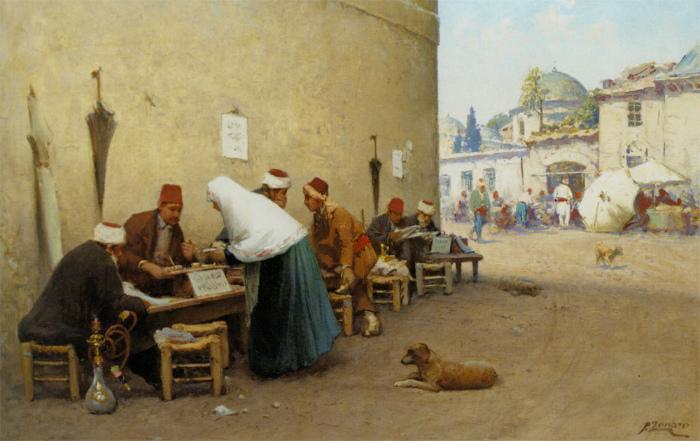 Уличные торговцы.
