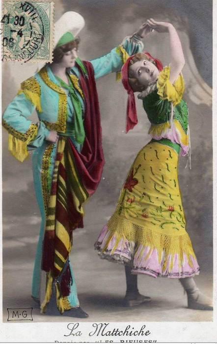 Старая открытка с одной из фигур танца матчиш.