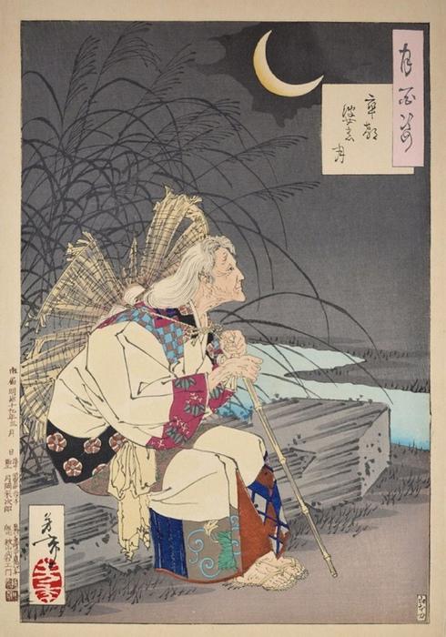 Постаревшая и умудрённая Оно-но Комати — популярный персонаж старинных японских рисунков.