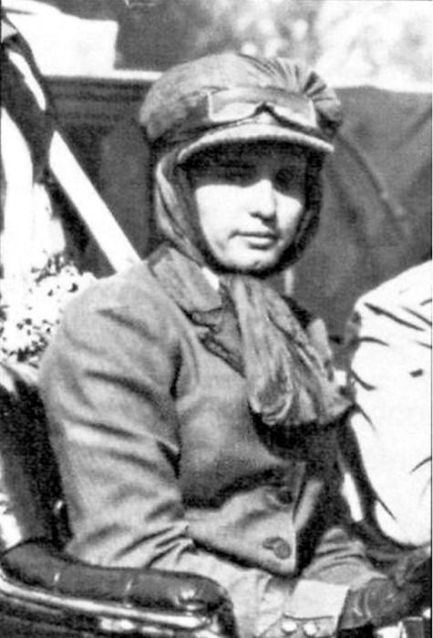 Софья Долгорукова.