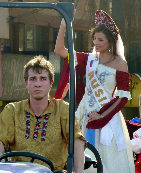 Сильвана Мариэль Кватырка представляет российскую диаспору на фестивале диаспор Аргентины.