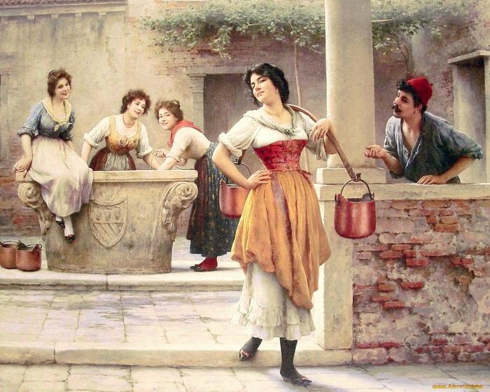 Многие юноши готовы были пить воду вёдрами, лишь бы стоять возле девушки и отпускать ей комплименты. Картина Евгения де Блааса.