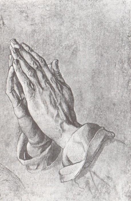 Руки молящегося. Альбрехт Дюрер.