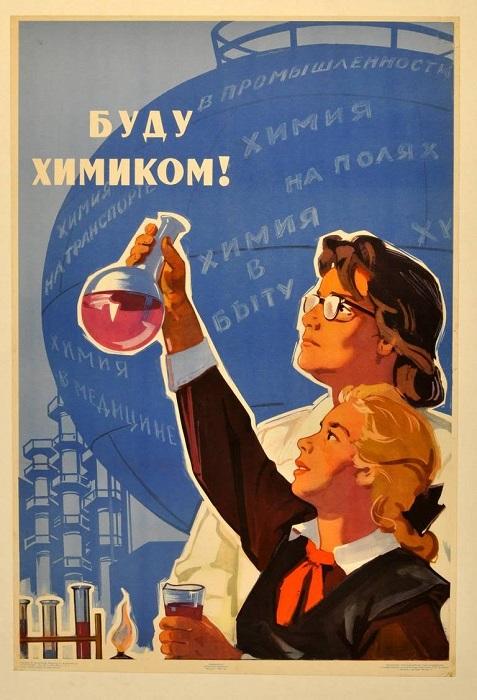 А если девочка станет великим химиком, то, как много людей будет знать, что пользуется её изобретениями, сильно зависит от того, будет ли у её фамилии женский род.