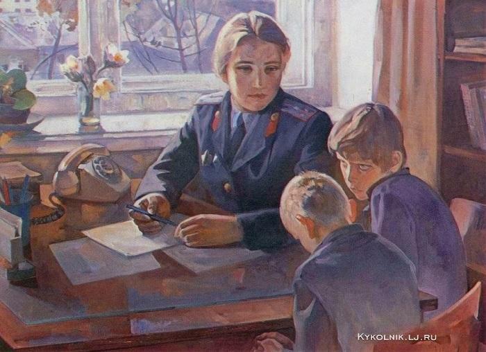 Картина Александра Владимировича Юркина.