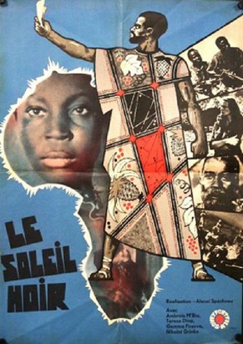 Фильм Чёрное солнце, про Конго, снимали в Республики Беларусь, и в нём участвует множество чернокожих актёров.