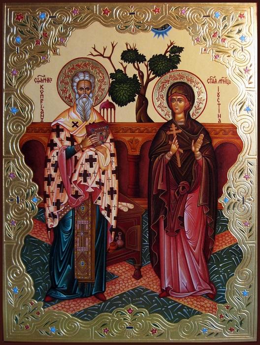Икона с Киприаном и Иустиной.