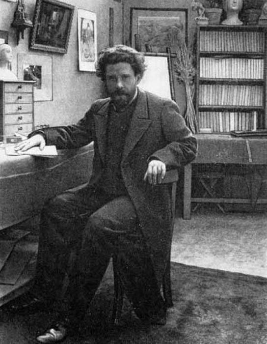 Максимилиан Волошин.