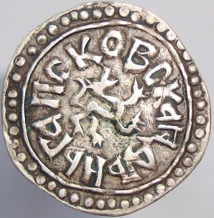 В Пскове печатали собственную монету.