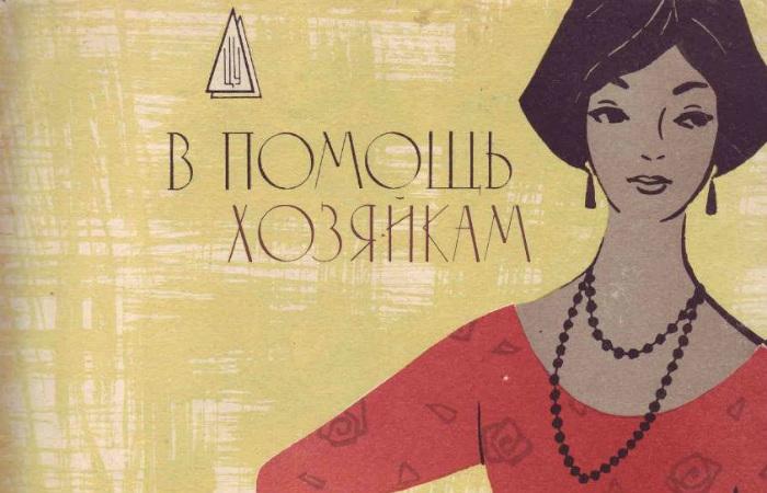 5 способов использовать старый стержень от ручки и другие хитрости быта из советских журналов.