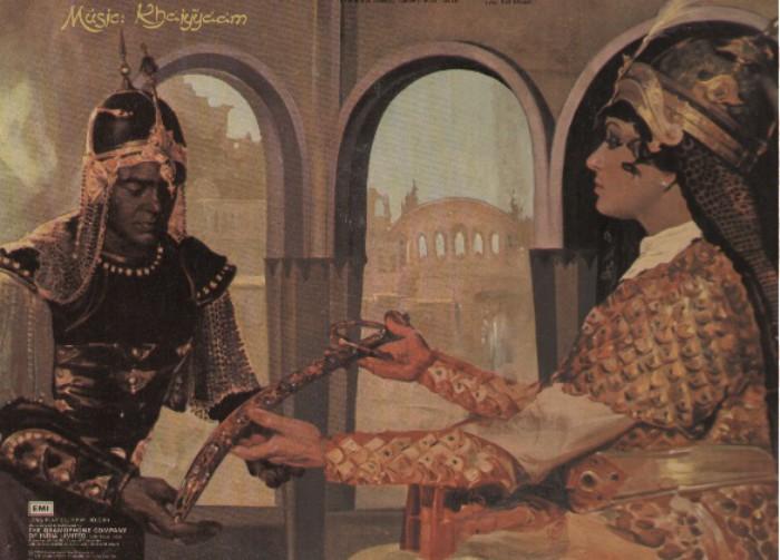 Обложка диска с песнями из фильма о Разие