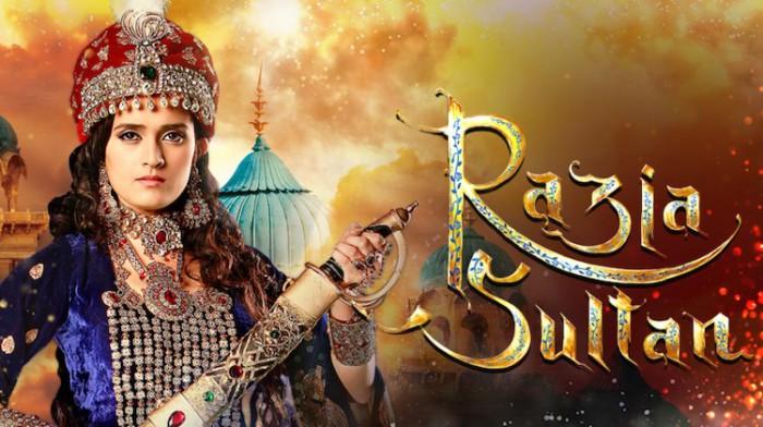 Реклама сериала о Разие