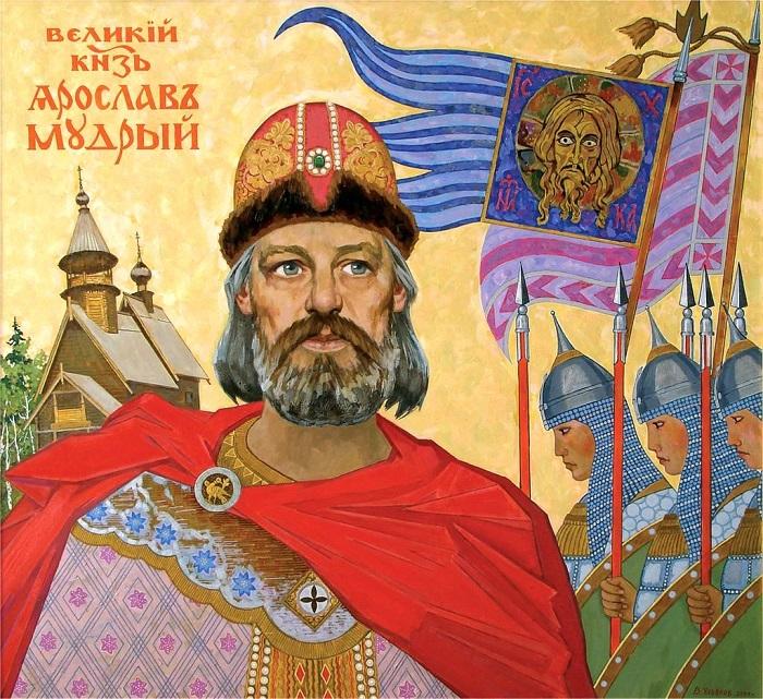 Ярослав не трогал князей Полоцких, хотя убил всех прочих князей семени Владимирова.