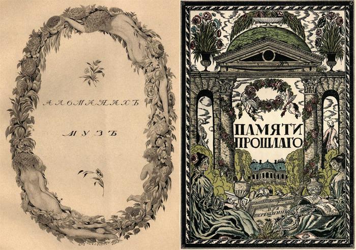 Книги, оформленные Сергеем Чехониным.