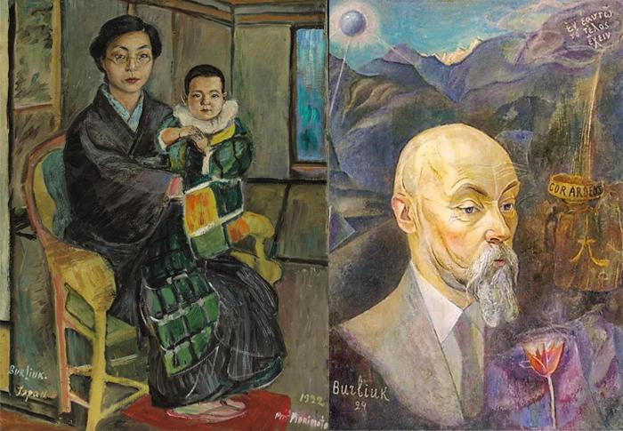 Портрет миссис Моримото с сыном. Портрет Николая Рериха.
