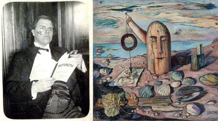 Давид Бурлюк с рисунком на лице и манифестом футуризма. Берег жизни (фрагмент).