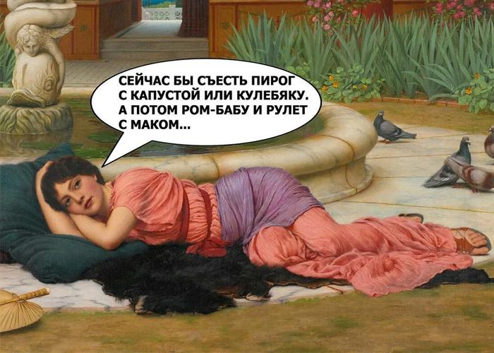 Мем с использованием работы Годварда.