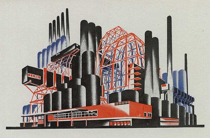 Ритм в индустриальной архитектуре.