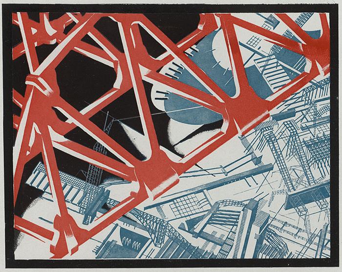 Абстрактные архитектурные композиции.