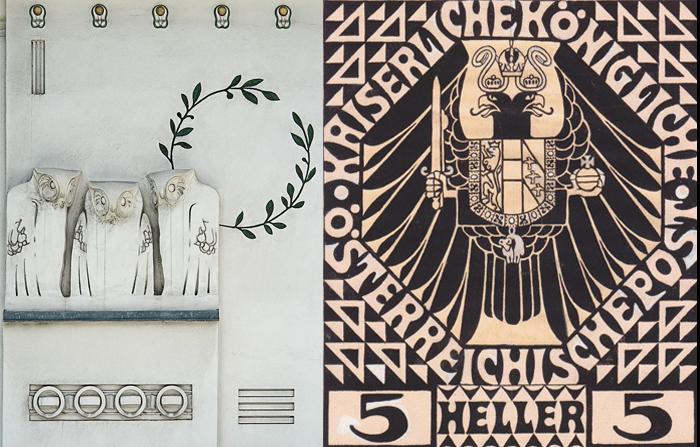 Слева - декор Коломана Мозера, здание Венского Сецессиона.