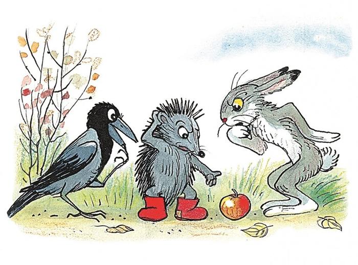 Яблоко. Иллюстрации Сутеева к собственным сказкам.