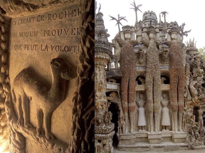 Животные, стихотворный фрагмент и хранители Дворца.