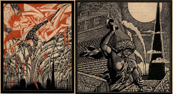 Книжная иллюстрация Сергея Чехонина.