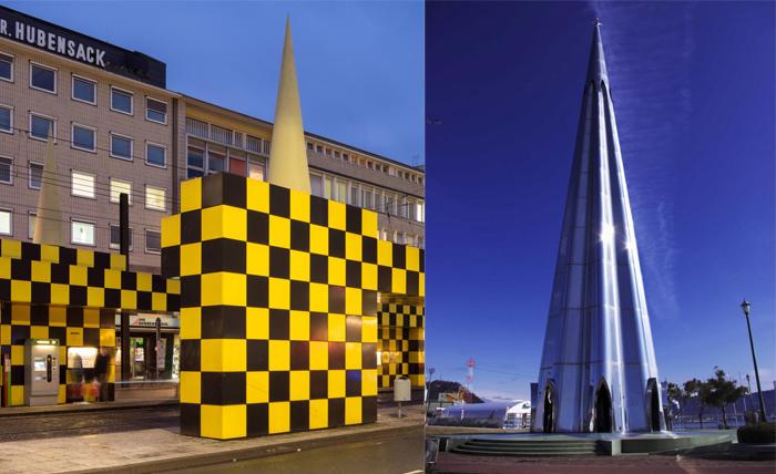 Проект остановки и Башня Рая в Хиросиме.